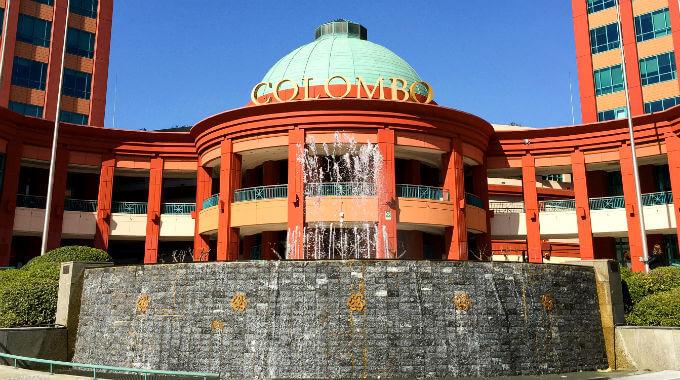 Nova DepilConcept Centro Colombo
